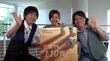 【キラリ☆芸大生】Vol.14 『日陰でも110度』キャスト(舞台芸術学科)