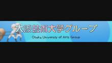 【甲子園ワイプCM】2011_1 基本はローラー引きだ! 篇