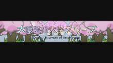 【甲子園ワイプCM】2011_2 可能性というタマゴたち 篇