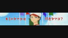 【甲子園ワイプCM】2012_3 キミのタマゴは何色? 篇