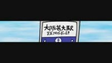【甲子園ワイプCM】2013_1 アートトレイン 篇