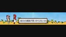 【甲子園ワイプCM】2013_8 赤ずきんの進路 篇
