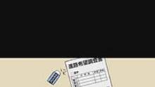 【甲子園ワイプCM】2014_6 僕の思い描いた夢