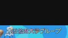 【甲子園ワイプCM】2014_8 猫のつぶやき 篇