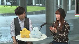 大阪芸大テレビ Vol.330