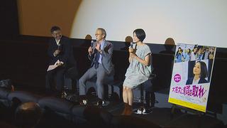 大阪芸術大学グループ創立70周年記念映画「大芸大に進路を取れ」完成披露試写会