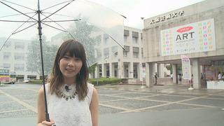 大阪芸大テレビ Vol.338
