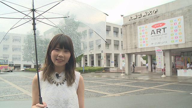 大阪芸術大学オープンキャンパス(2016年度)