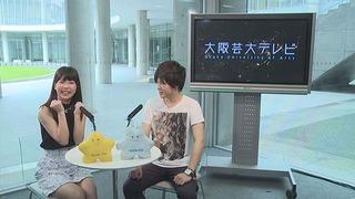 大阪芸大テレビ Vol.339
