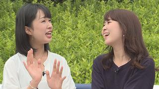 大阪芸大テレビ Vol.352