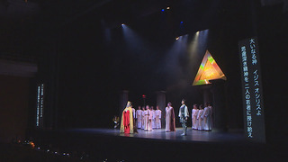 大阪芸術大学第38回オペラ公演「魔笛」