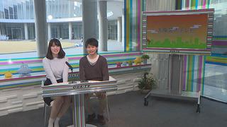 大阪芸大テレビ Vol.377