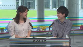 大阪芸大テレビ Vol.398