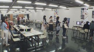 大阪美術専門学校オープンキャンパス