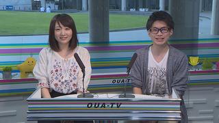 大阪芸大テレビ Vol.403