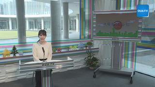 大阪芸大テレビ Vol.410