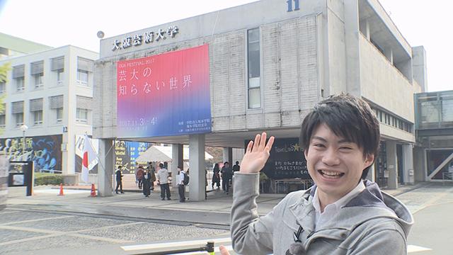 【学園祭リポート】大阪芸術大学学園祭リポート(2017年度)
