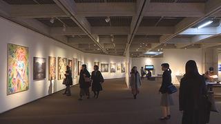 世紀のダ・ヴィンチを探せ!高校生アートコンペティション2017