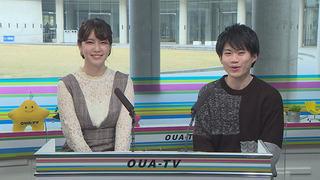大阪芸大テレビ Vol.413