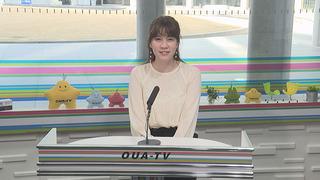 大阪芸大テレビ Vol.420