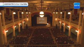 大阪芸大テレビ Vol.437